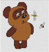 Luca-S Broderie - Mini Cross Stitch Kit - Bear and Bee